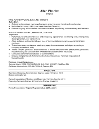 Office Job Resume Examples by Resume Example For A Treasury Office Position Susan Ireland Resumes