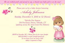 printable personalized baby shower invitation with butterfly theme