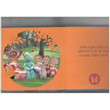 kids board books night garden wake igglepiggle