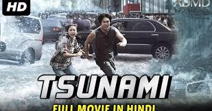 tsunami 2017 full english hindi movie download 1gb brrip 720p