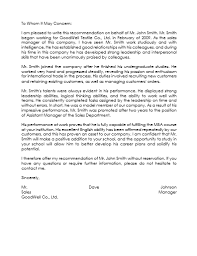 employee reference letter template 5 samples that works