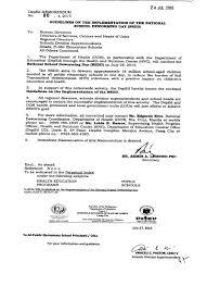 deped division of ilocos norte website announcement3