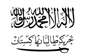 Black Jihad Flag Tehrik I Taliban Pakistan Wikipedia