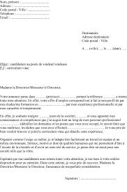 8 Lettre De Motivation Logistique Cv Vendeuse Modèle Cv Emploi Saisonnier Qe69 Montrealeast