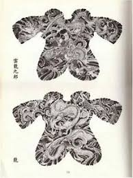 traditional japanese designs by horicho and