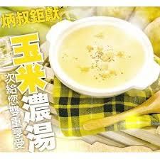 cuisine de a炳 pchome 商店街 炳叔烤玉米 逢甲夜市人氣美食 人氣小吃 排隊
