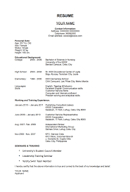 sample resume download miss kaykrizz