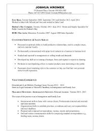 Skills For Resume Retail Retail Resume Retail Sales Resume Example Sales Resume Example