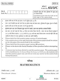 famous maths paper online pictures inspiration worksheet