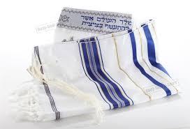 prayer shawls from israel traditional kosher tallit talit talis made in israel prayer