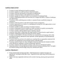 sample resumes for computer skills examples resume skills list best objective ideas on cover letter