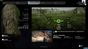 si鑒e microsoft si鑒e microsoft 100 images 记某单机游戏的一次内购破解backup