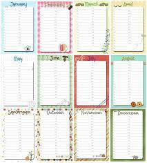 printable calendar generator template calendar template in word 2017 month blank monthly