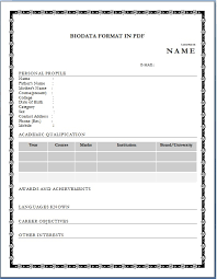 biodata format in pdf jpg