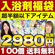 100 where to place tv scalp and skin cara you2han rakuten global market tv ranking