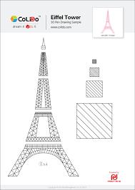 25 best 3doodler creation ideas colido 3d pen stencil eiffel tower jpg 2480 3508 3d pen ideas