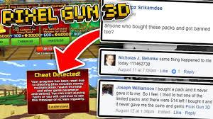 do the pixel gun 3d developers read our complaints about random