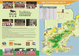 trailhiker map routes eco macau trailhiker 澳門遠足者