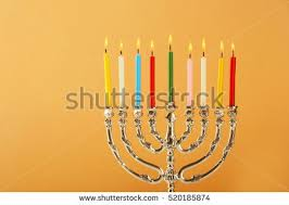 hanukkah candles colors vector illustration hanukkah menorah nine blue stock vector