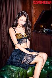 cosmopolitan kyungri in lingerie is predictably amazing in november 2016 u0027s