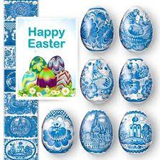 Russian Easter Egg Decorations by Easter Egg Decorations Ebay