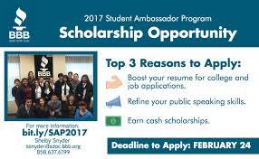 Public Speaking Skills Resume Student Ambassador Program