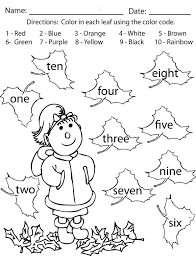 fall activity 2 also sight words kinder pinterest activities
