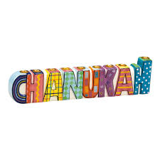 children s menorahs menorah children s menorah kids hanukkah gifts