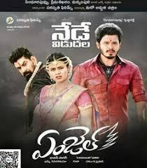 hyderabadi comedy movies paisa potti problem hindi movie
