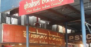 Sho Glatt midtown manhattan valley follies glatt kosher indian food