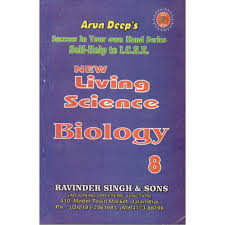 arun deep u0027s self help to icse living science biology for class 8