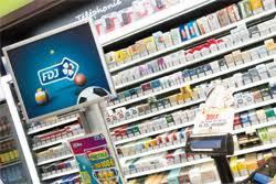 nombre de bureau de tabac en buraliste un secteur qui résiste malgré tout
