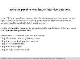 Sample Of Accounts Payable Resume by Accounts Payable Team Leader Interview Questions