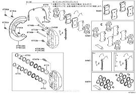 lexus parts worldwide front disc brake caliper u0026 dust cover lexus part list jp