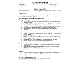 Skills Section Of Resume Resume Skills Section Example Download Resume Skills Section