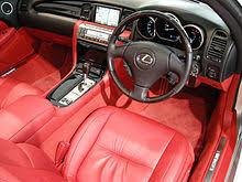 lexus sc 430 convertible lexus sc
