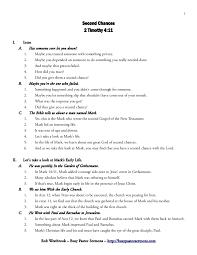 wedding sermons free sermon outline 2 timothy 4 11