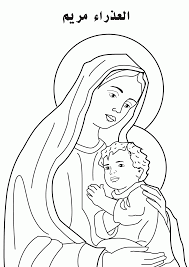 virgin mary birthday coloring page high quality coloring pages