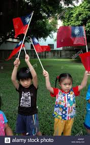 Taiwan Country Flag Painet Ja0772 Taiwan Kindergarten Children Kids Waving Flag