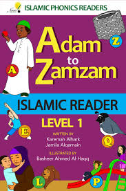Projects Islamic Phonics Readers Series Launchgood