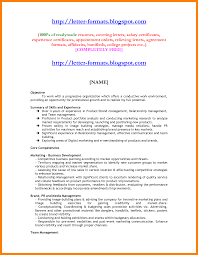 resume and cover letter format 7 cover letter format for freshers hostess resume cover letter format for freshers 13 jpg