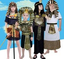 Compare Prices On Costume Prince Children Online Shopping Buy Low