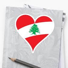 Libanese Flag Lebanon Flag Heart