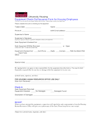 best photos of employee equipment form template employee change