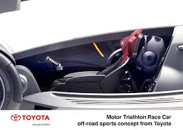 off road sports car off road sports car from toyota to star at geneva motor show