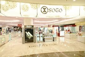 Sk Ii Sogo sogo sogo galaxy mall