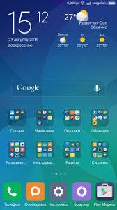 theme authorization miui v6 samsung gt i9500 galaxy s iv firmware miui 6 7 8 w3bsit3 dns com