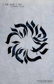 best 25 hebrew tattoos ideas on pinterest tattoos in hebrew