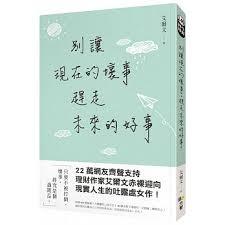 m駭age dans les bureaux m駭age dans les bureaux 100 images 672x0 jpg 故事說書騙子旅人