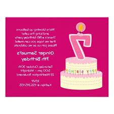 Sample Of 7th Birthday Invitation Card 7th Birthday Invitation Wording Birthday Invitation Samples 60th